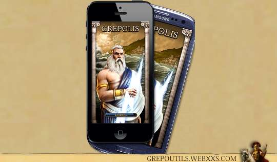 Grepolis App for iOS and Android